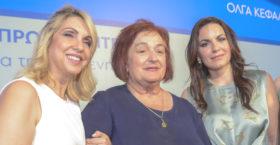 Μαριέττα Γιαννάκου: «Να βγάλουμε την Όλγα ψηλά και να στηρίξουμε την Σοφία Λουκέρη» (VIDEO)