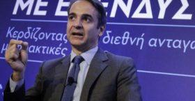 Επενδύσεις 100 δισ. φέρνει ο Κυριάκος Μητσοτάκης