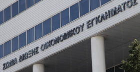 Αλλάζει μετά από 24 χρόνια το ΣΔΟΕ με απόφαση του Πρωθυπουργού