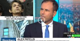 Δείτε την συνέντευξη του Πατέλη στο Bloomberg – Μετά κάντε σύγκριση με Καρανίκα