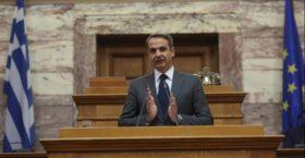 Κυρ. Μητσοτάκης: Η Ελλάδα για πρώτη φορά στην ιστορία της δανείζεται με αρνητικό επιτόκιο (VIDEO)