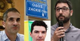 Ζακ Κωστόπουλος: Άγαλμα ή μετονομασία δρόμου για τη μνήμη του; – Η συζήτηση στο Δημοτικό Συμβούλιο της Αθήνας