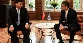 «Κλειστό» γεύμα Μητσοτάκη – Σι Τζινπίνγκ με συμμετοχή 12 ιδιαίτερων προσκεκλημένων
