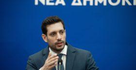 Κυρανάκης: «Ως ΝΔ πήραμε εντολή από τον κόσμο που μας ψήφισε, να αλλάξουμε την Ελλάδα. Δεν υπάρχει πλέον καμία δικαιολογία»