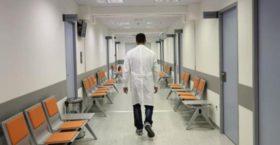 Νέοι διοικητές νοσοκομείων: Απο κόσκινο τα βιογραφικά των υποψηφίων – Σύντομα οι ανακοινώσεις
