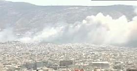 Τώρα: Μεγάλη φωτιά στον Καρέα -Με καπνό καλύφθηκε η μισή Αθήνα [εικόνες]