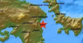 Κουνήθηκε η Ανατολική Αττική: Σεισμός 3,4 Ρίχτερ στη Νέα Μάκρη [εικόνες]